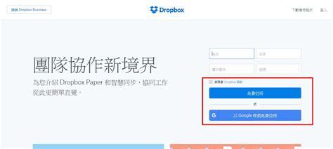 dropbox link generator enjoy e learning