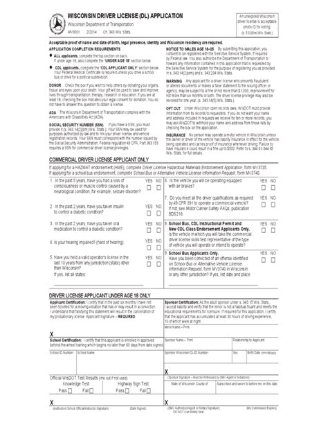 wisconsin drivers license template driver license dl application form wisconsin free