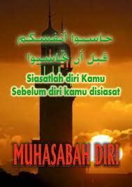 Kehidupan Sebelum Dan Sesudah Kematian Syekh Abdurrahim Bin Ahmad Q gt sukses dengan muhasabah naqs dna