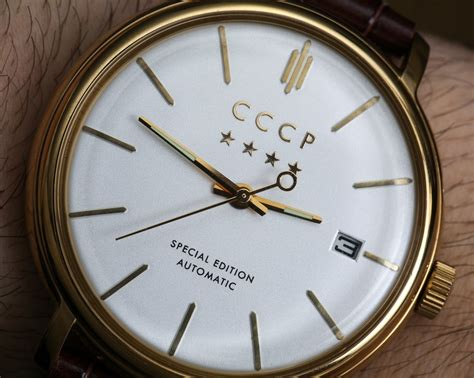 cccp heritage  review russian slava movement