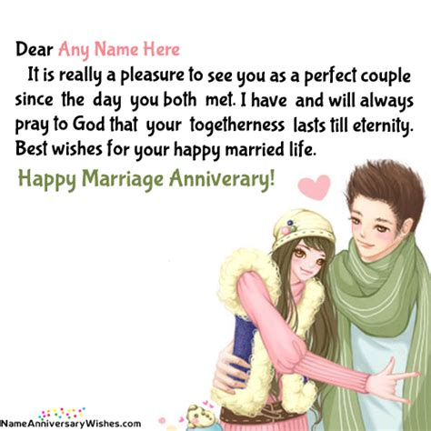 happy married greetings best marriage anniversary with name pics