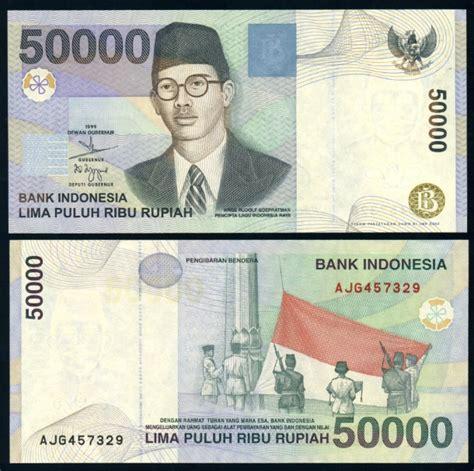 uang kuno 61 emisi 1999