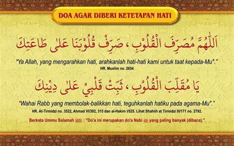 Iman Dan Keteguhan Hati doa agar diberi ketetapan hati kerana dia