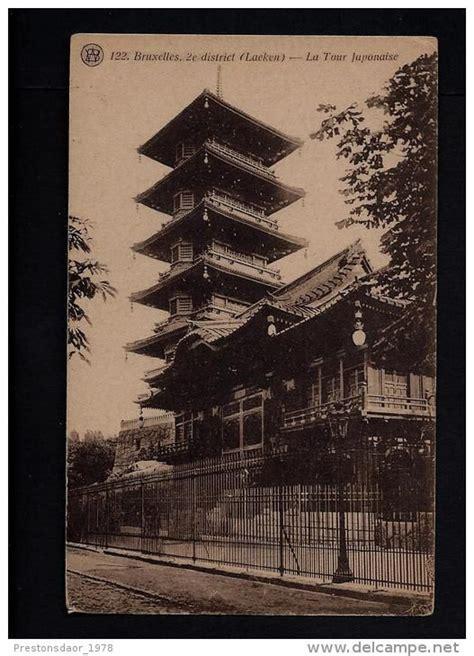 japan möbel 57 best bruxelles ville d histoire brussel historische