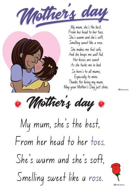 my favourite and my best mother s day card by the little poems for nursery thenurseries