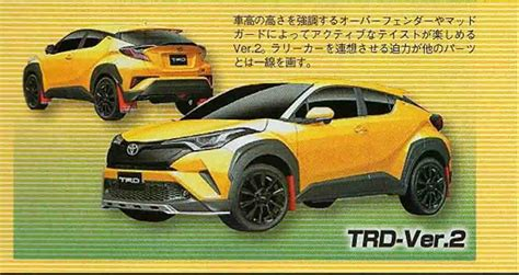 C C Toyota Toyota C Hr Trd Edition Previewed Through Leaked Brochure