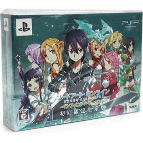 themes psp sword art online sword art online infinity moment limited edition