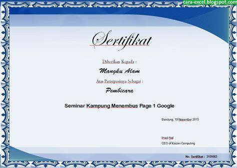 cara membuat watermark untuk sertifikat cara membuat sertifikat dengan excel cara excel