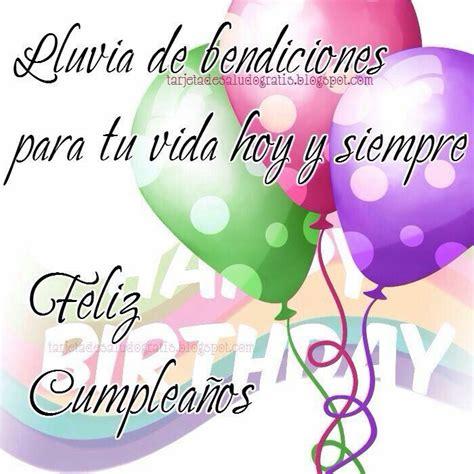 imagenes de happy birthday para una amiga feliz cumplea 241 os para una hermana muy e feliz cumplea 209 os