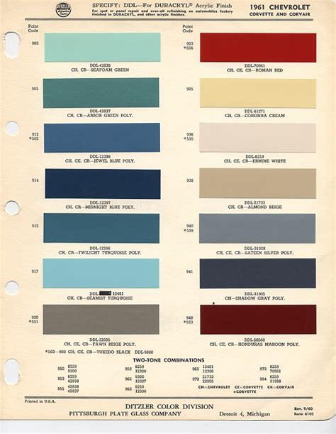gm interior colors inspirational rbservis
