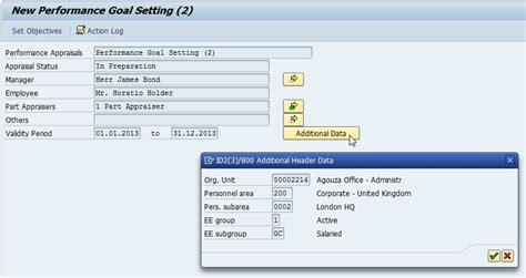 sap modules diagram ecc sap get free image about wiring