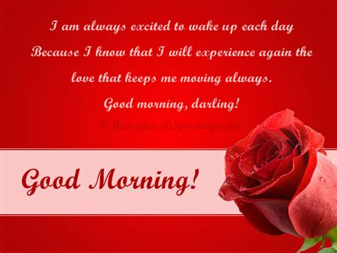 good morning love greetings good morning love messages 365greetings com