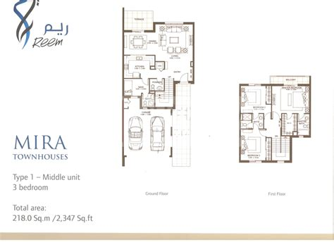 One Two Three Floor by Mira Floorplans By Emaar