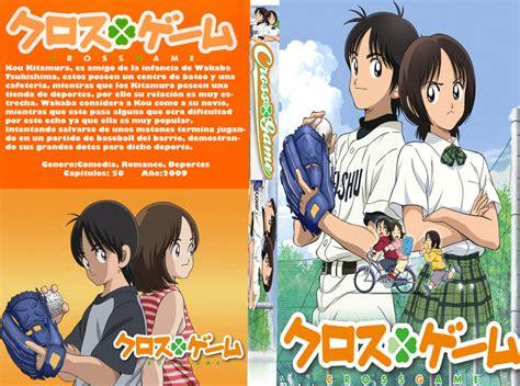 film anime tentang game cross game subtitle indonesia