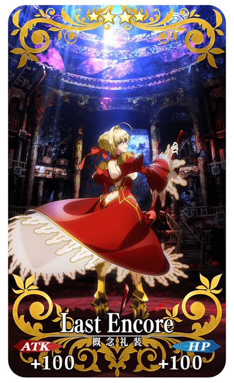on the s side of heaven books fate grand order tv tropes