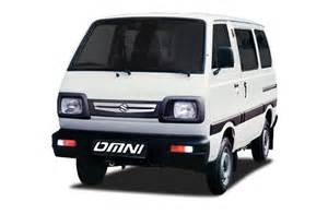 Omni Maruti Suzuki Maruti Suzuki Omni Gst Price In India Pics Mileage
