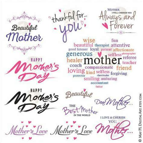 s day titles happy birthday mothers day titles word by maypldigitalart