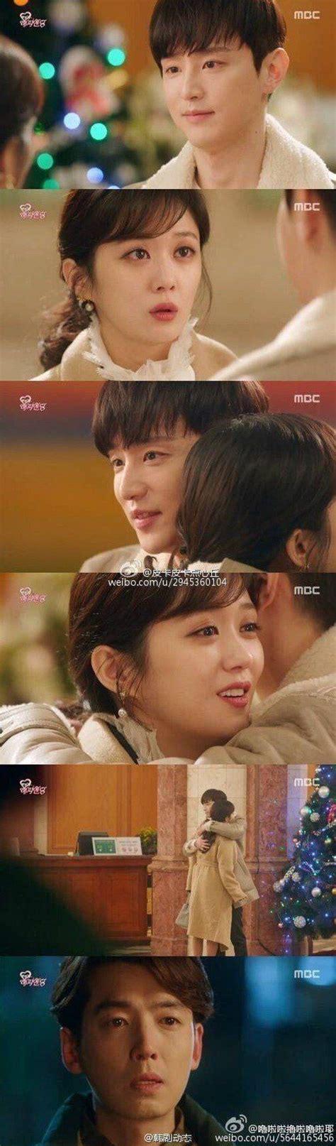 daftar film korea romantis happy ending 1000 images about happy ending again on pinterest