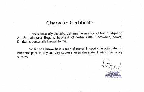Sample certificate of employment with good moral character choice certificate of good moral character sample philippines gallery sample certificate of good moral character philippines images yelopaper Image collections