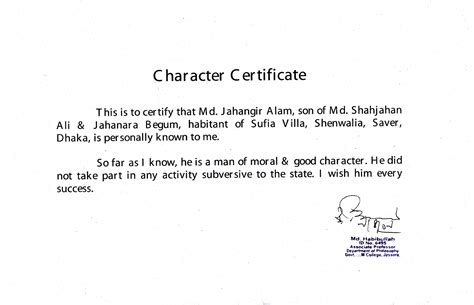 character certificate template character certificate new calendar template site
