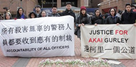 asian group calls for justice in akai gurleys death by nypd topix police violence will repeat itself asian groups call