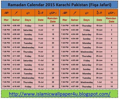 ramadan fasting times top amaizing islamic desktop wallpapers ramadan calendar