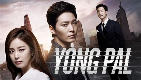 film drama yong pal quot yong pal quot currently airing and boy is this drama