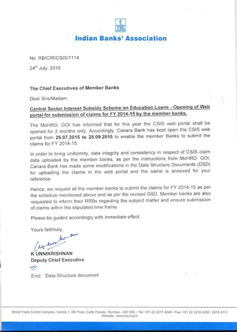 Canara Bank Joining Letter Interest Subsidy Claims For 2014 15 To Be Submitted Before 25th September 2015 Education Loan