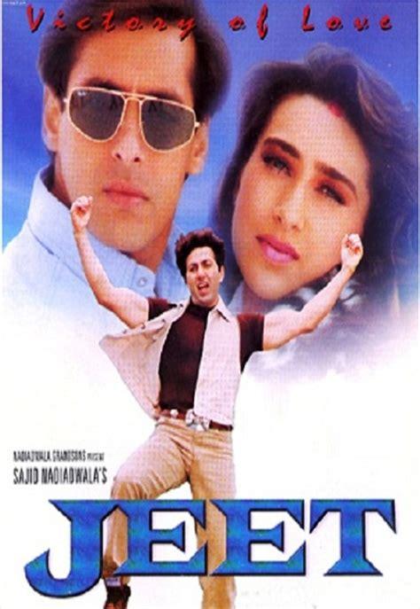 film it drogówka jeet 1996 full movie watch online free hindilinks4u to