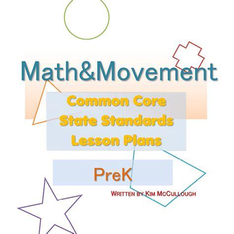 physical education floor hockey lesson plan common core math movement ccss lesson plan workbook prek ebook