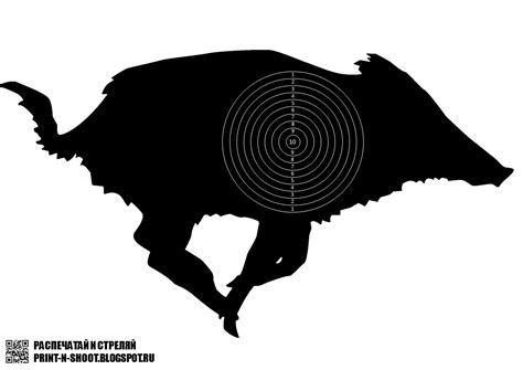 printable pig targets распечатай и стреляй набор мишеней с изображением кабана
