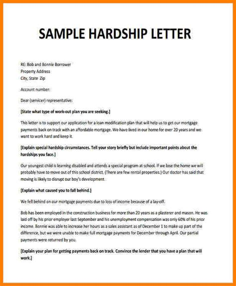 hardship letter template 5 sle hardship letter for bills sle