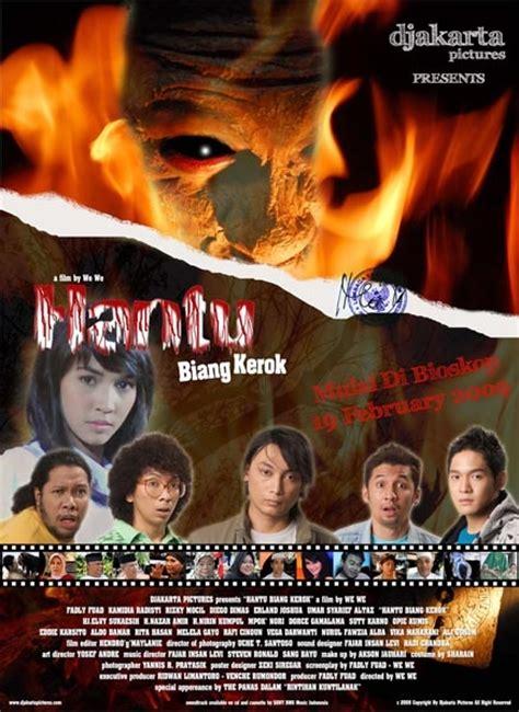 film komedi indonesia wikipedia hantu biang kerok wikipedia bahasa indonesia