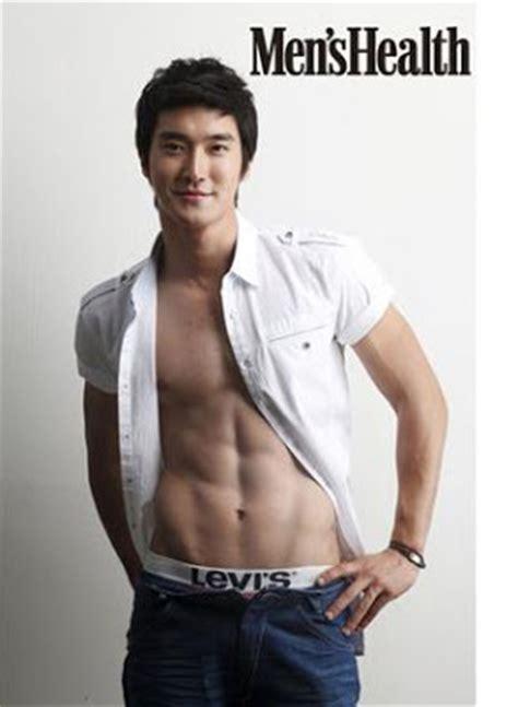 imagenes de coreanos sin camisa soledad i love ryeowook suju