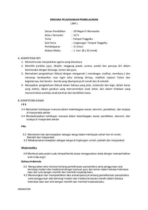 contoh rpp terbaru sd download contoh rpp pai sd kurikulum 2013 kelas 1