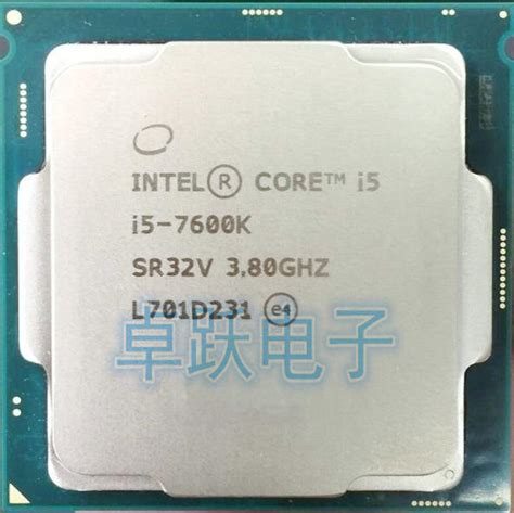 Intel I5 7600k 38ghz Cache 6mb Socket Lga 1151 Kabylake intel i5 7600k 3 8ghz 6mb cache tdp 91w 14 nanometers desktop lga 1151 cpu proces