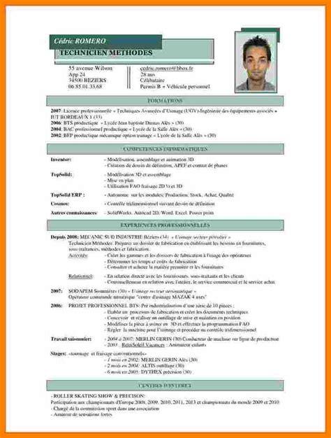 Modelo Curriculum Bitae 7 Modelo Curriculum Vitae Pdf Sephora Resume