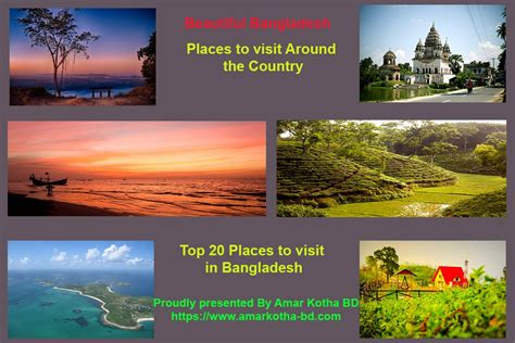 places you have to visit in the us beautiful bangladesh top 20 most beautiful places to visit