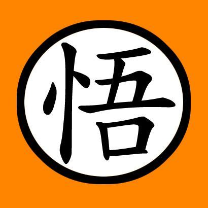 dragon ball kanji wallpaper dragon ball z goku logo google search temporary file