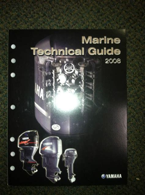 find yamaha outboard marine technical guide 2008 2 stroke - Yamaha Outboard Motor Technical Support