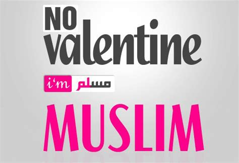 say no day valentine s day in islam morning quotes
