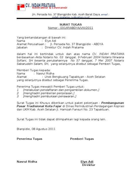 format surat kuasa pencairan jaminan uang muka surat