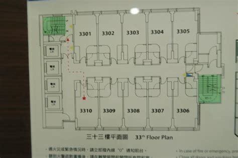 inn express floor plans holiday inn floor plans holiday floor plan 32f picture of holiday inn express hong kong