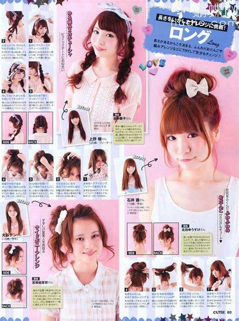 japanese hair magazine japanese magazine hair tutorial best 25 japanese