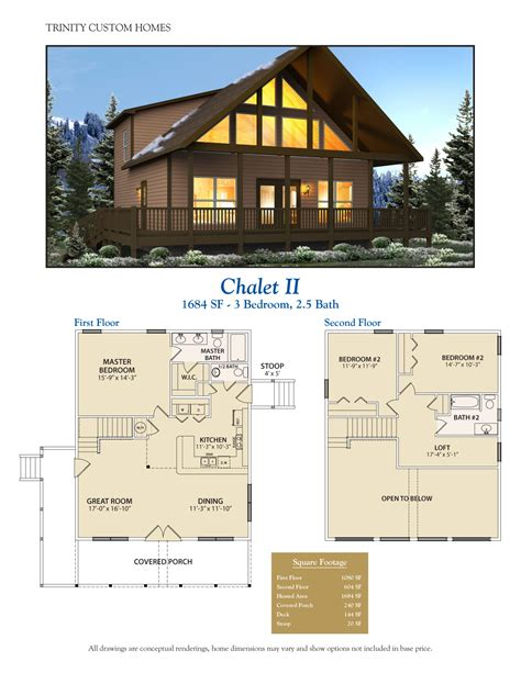chalet building plans floor plans trinity custom homes georgia