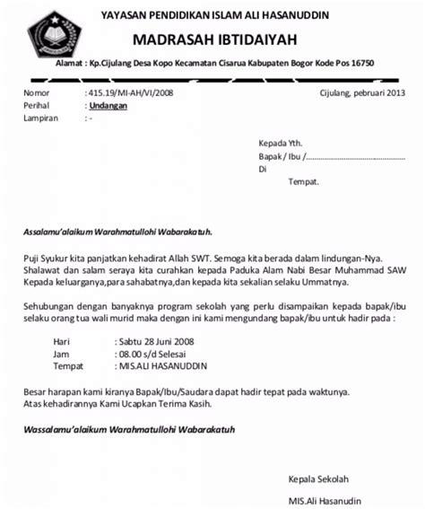 Contoh Undangan Surat Resmi by Contoh Surat Undangan Rapat Profesional Dan Cara