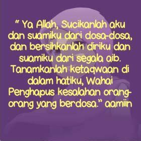 gambar kata kata bijak islam  suami gambar kata