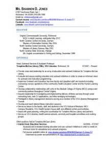 best free resume builder for mac 1