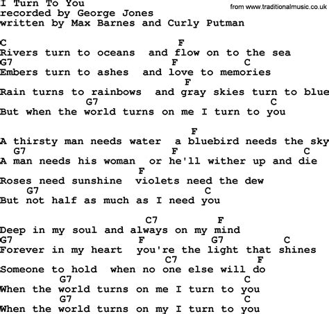 i turn to you by george jones counrty song lyrics and chords