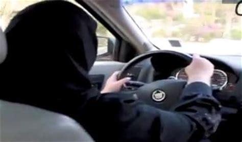 abbonamento al volante al volante per protesta contro la legge islamica un